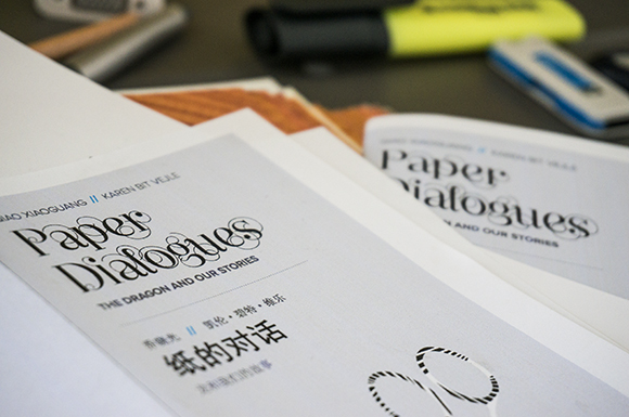 Paper-Dialogues